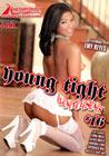 Young Tight Latinas #16